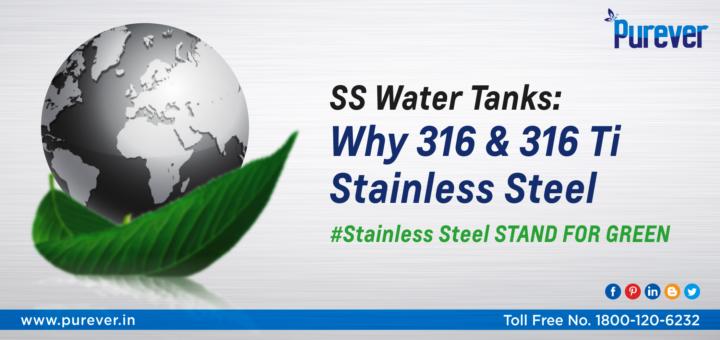316 & 316Ti Stainless Steel Water Tank